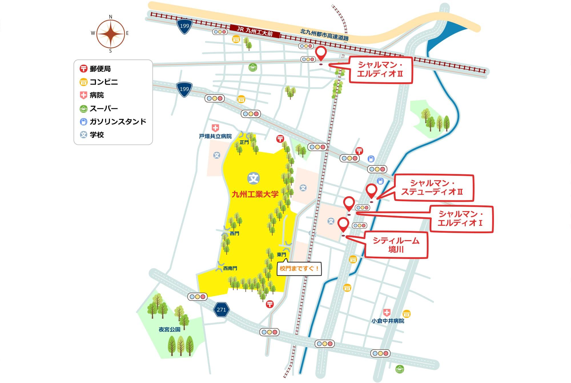 九州工業大学周辺